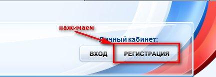 gu_registracia.png - 12.31 Kb