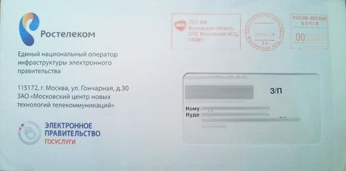 letter.jpg - 21.96 Kb