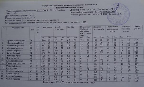 8.jpg - 75.74 Kb
